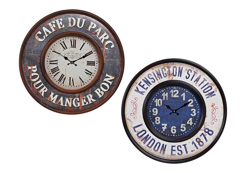 nástěnné hodiny VINTACE  59 cm, kov - 2 druhy